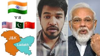 India vs World Article 370 | Tamil