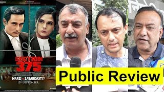 Section 375 Movie Review : Courtroom drama that keeps you on the edge