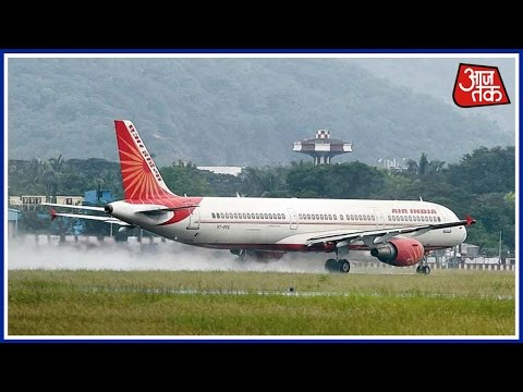 Air India Flight Makes Emergency landing In Mumbai