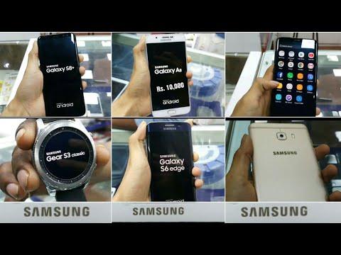 Used Mobiles Market | Samsung Phone In Cheap Price | Mumbai |