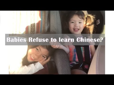 Babies refuse to learn Chinese?
