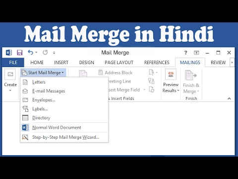 Use of Mail Merge in Hindi
