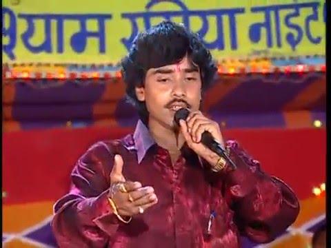 Raja Raja Kareja Mein Samaja [Full Song] Raja Kareja Mein Samaja