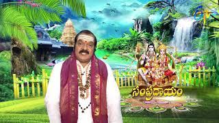Aradhana | 18th May 2019 | Full Episode | ETV Telugu