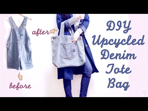 Refashion DIY Old Denim Jeans to Tote Bag ✂️ 청바지 리폼 ✂️ デニム ジーンズ リメイクㅣmadebyaya