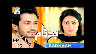 Badnaam Episode 15 ( Promo) - ARY Digital Drama