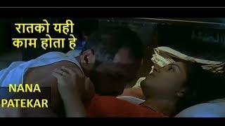 Nana patekar ALL comedy scenes ! BOLLYWOOD FUNNY VIDEO ! HINDI COMEDY