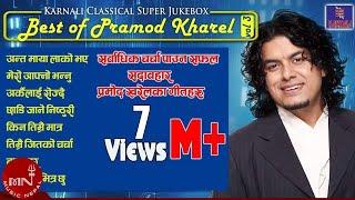 Best Classical Nepali Song Of Pramod Kharel Karnali Entertainments Jukebox
