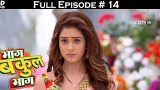 Bhaag Bakool Bhaag - 1st June 2017 - भाग बकुल भाग - Full Episode