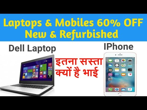 Laptops & Smartphone Mobiles - 60% OFF - New & Refurbished, Unboxed, Pre Owned, Used Laptop Online