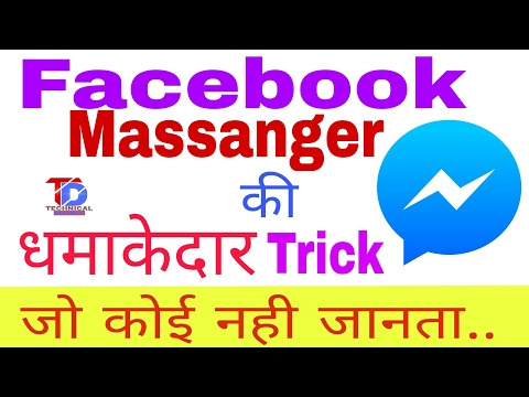 [Android] How to change Facebook Messenger theme or chat color | Mauf not working