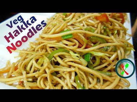 Hakka Noodles Recipe in Hindi | Vegetable Hakka Noodles Recipe by Sapna's Kitchen