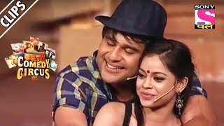 Krushna's Blind Date, Sumona - Kahani Comedy Circus Ki