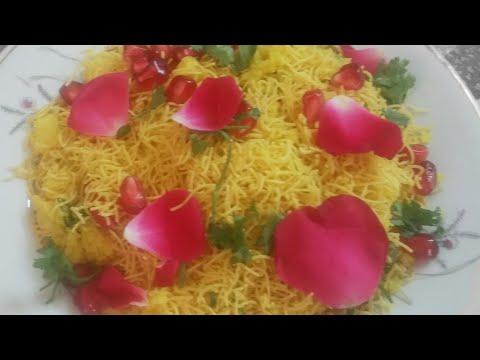 Gujarati Surti recipe/ sev( Amiri) khamani recipe/सेव खमणी बनाने कि विधि/સેવ ખમણી બનાવવા ની રીત/