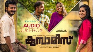 Kumbarees Audio Juke Box | Joby George |  Sibu Sukumaran