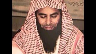 Très belle récitation par Anas Al Imadi - Sourate Al Isra [09-25]