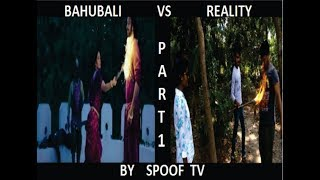 BAHUBALI VS REALITY || EXCEPTION VS REALITY || PART 1 || BY SPOOF TV