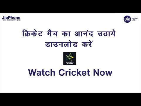 JioCare - How to Download and Watch Video on Hotstar in JioPhone | Reliance Jio