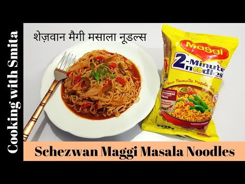 Schezwan Maggi Masala Noodles Recipe in Hindi by Cooking with Smita