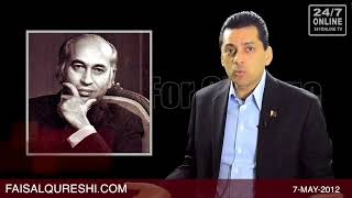 WHY ARE PAKISTANIS KEPT UNEDUCATED - FAISAL QURESHI 354