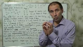 Download Уроки химии §20, 9 кл. Вода Video