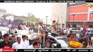 Download Hanuman Beniwal Song|Whatsapp Status Full HD Video