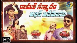 Jabardasth | 4th July 2019   | Full Episode | ETV Telugu