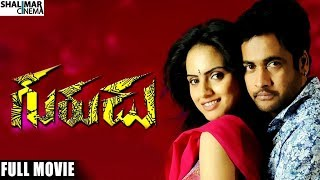 Gurudu Telugu Full Length Movie || గురుడు సినిమా || Sivaji , Ritu Kaur
