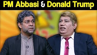 Khabardar Aftab Iqbal 9 March 2018 - PM Abbasi & Donald Trump - Express News