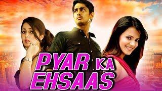 Pyar Ka Ehsaas (Chukkallo Chandrudu) Hindi Dubbed Full Movie | Siddharth Narayan, Sadha, Charmme