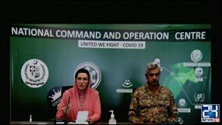 DG ISPR Major Gen Babar Iftikhar & Dr Firdous Ashiq Awan Joint Press Conference On Coronavirus