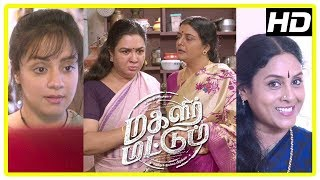 Magalir Mattum Movie Scenes | Jyothika finds Saranya | Urvashi | Jyothika Latest Tamil Movie 2017