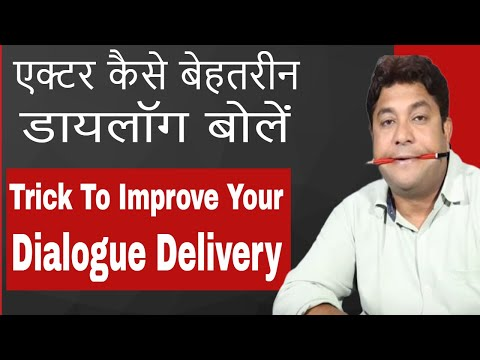 Simple Technique to Improve Dialogue Delivery ~ संवाद कैसे सुधारें | Filmy Funday #57 | Joinfilms