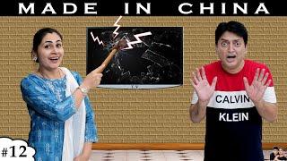 MADE IN CHINA | Atmanirbhar Bharat आत्मनिर्भर भारत | Family Comedy Short Movie | Ruchi and Piyush