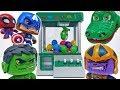 Marvelous Dinosaur Claw Machine Don39t Touch That Thanos ToyMartTV