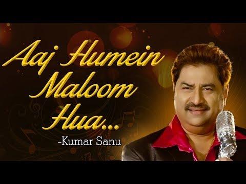 90's Love Song   Aaj Hamein Maloom Hua   Aa Gale Lag Jaa   Jugal Hansraj, Urmila Matondka   Romantic