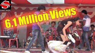 Hottest Bhojpuri Stage Song Video 2016 || Shanti Music || Bittu Vinayak Stage Show