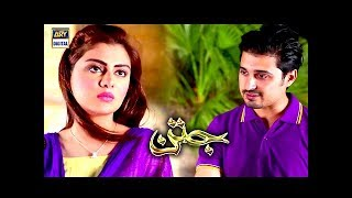Zahir and Arzoo Meet; Clear Misconception
