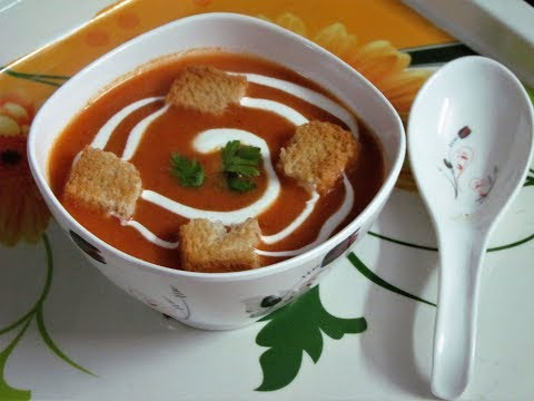 Tomato Soup Recipe | Creamy Tomato Soup Recipe | Best Homemade Soup