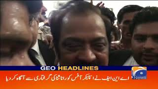 Geo Headlines - 02 PM - 02 July 2019