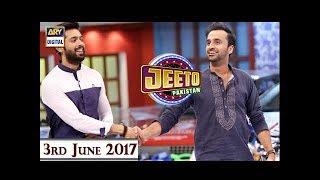 Jeeto Pakistan - Ramzan Special - 3rd June 2017 - ARY Digital Show