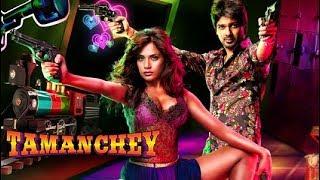 Tamanchey Full Movie | Hindi Movies 2019 Full Movie | Richa Chadda | Hindi Action Movies