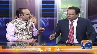WC Kay Bad Sarfaraz Ahmed Kay Kahyalat
