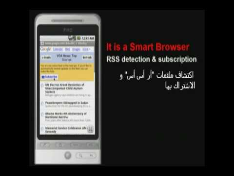 Dolphin Browser.wmv