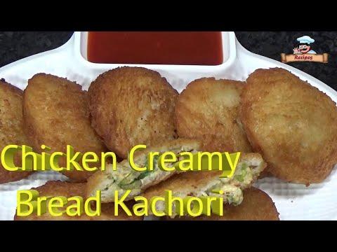 Chicken Creamy Bread kachori Recipe \ चिकन क्रीमी ब्रेड कचोरी रेसिपी