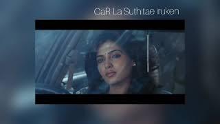 Love WhatsApp Status | Tamil LoveScenes | NEP Film