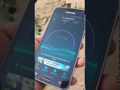Reliance Jio 4G Speed Outdoors