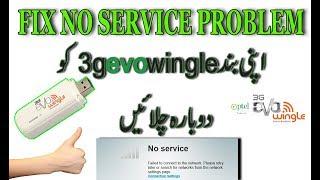 Zong E5573cs 322 Jazz No Service Fixed | Music Jinni
