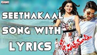 Seethakaalam Full Song With Lyrics - S/o Satyamurthy Songs - Allu Arjun, Samantha, DSP