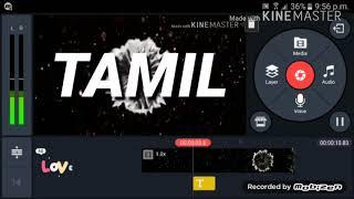 Kinemaster Tutorial - How to create WhatsApp lyrics status video in